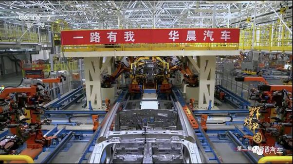 Trung Quốc: Các vụ vỡ nợ trái phiếu của DNNN cho thấy những ngày hỗn loạn sắp tới
