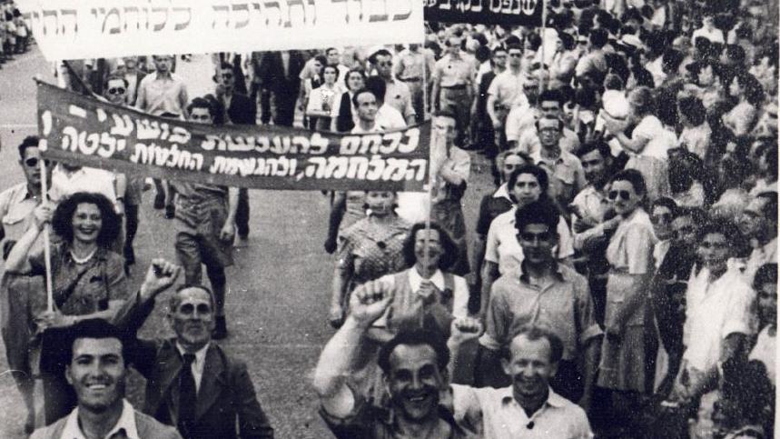 Phong trào đấu tranh chung của công nhân Do Thái và Ả rập thời kỳ trước khi Palestine chia cắt – Phần 1